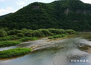 Sông núi nước Hàn