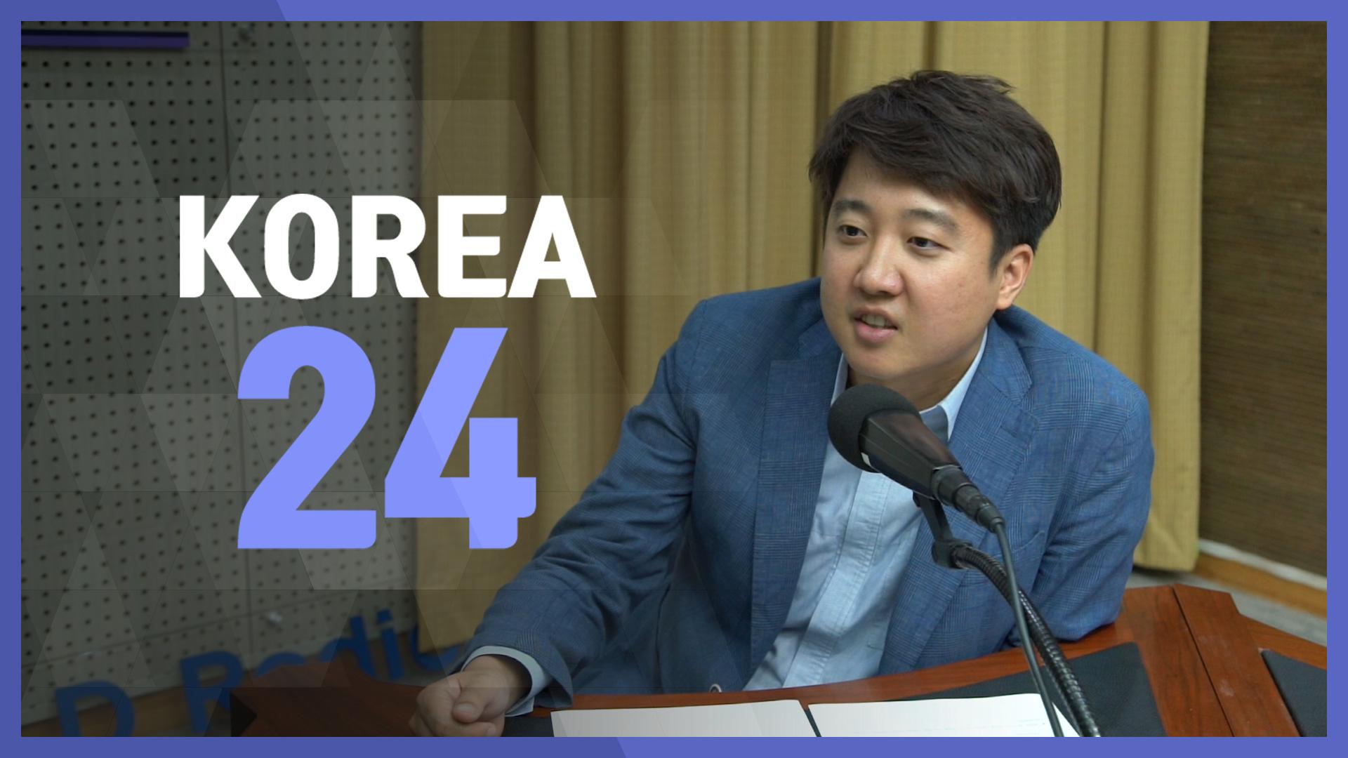 Lee Jun-seok, Former Supreme Council Member of Bareun Party