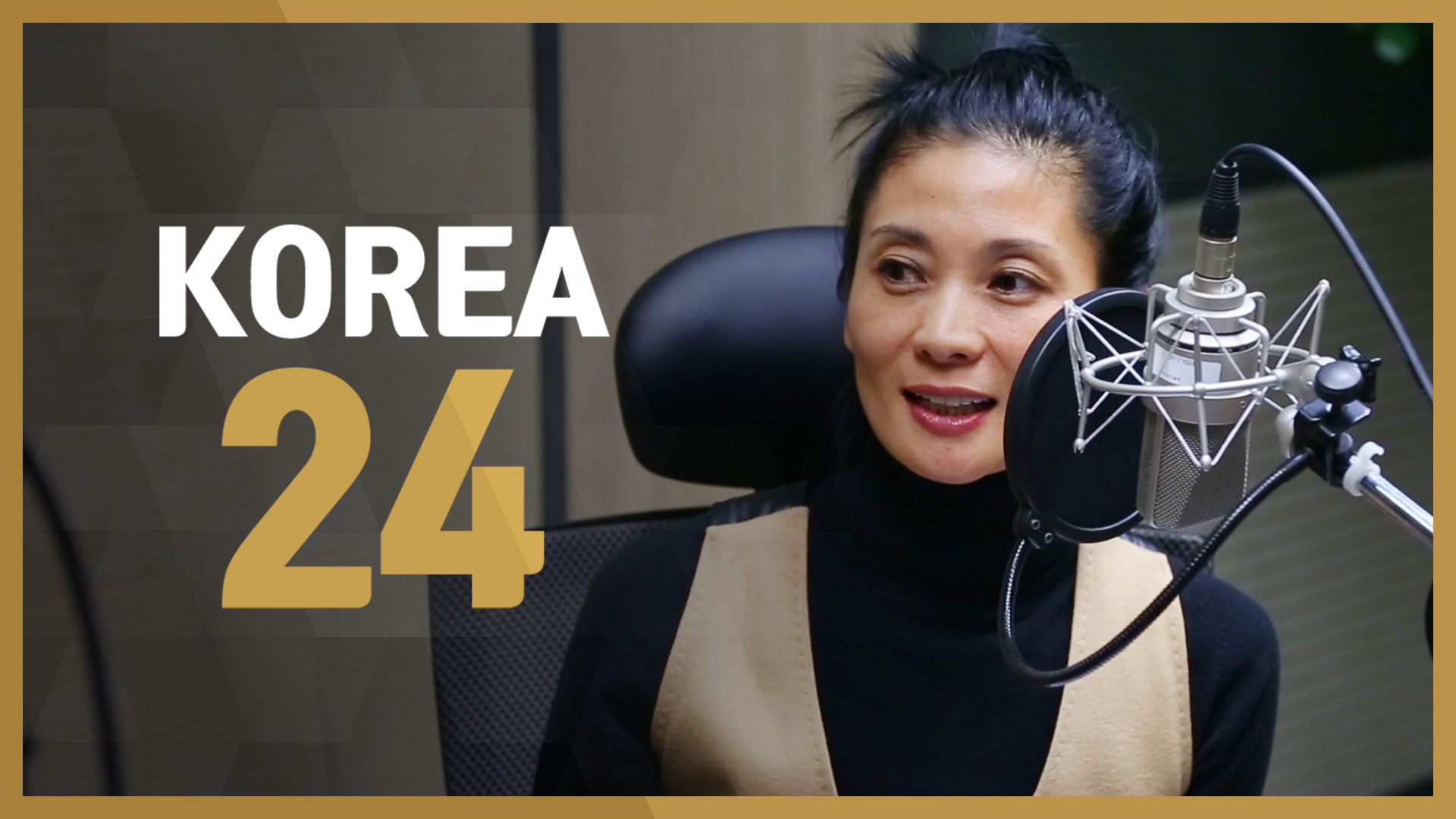 Kang Sue Jin, Artistic Director of Korean National Ballet