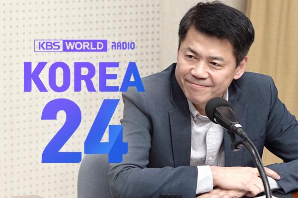 Kim Joon-hyung, Chancellor of Korea National Diplomatic Academy