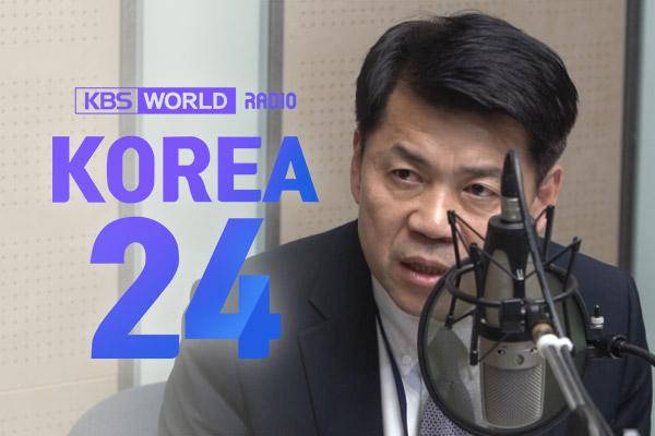 Dr. Kim Joon-hyung of KNDA on ASEAN-ROK relations