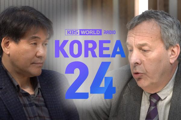 On South Korea's Decision to Dispatch Anti-Piracy Unit to Strait of Hormuz