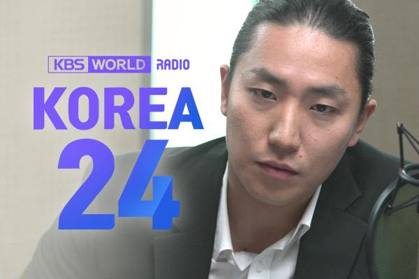 Jaehoon Cho, Founder of the Stella Foundation