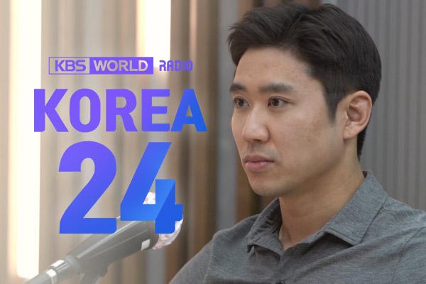 Jason Park, Instructor of Gracie Jiu-jitsu