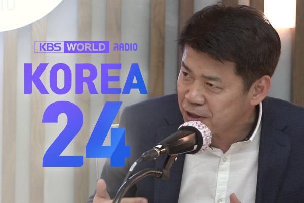 Dr. Kim Joon Hyung, Chancellor of Korea National Diplomatic Academy