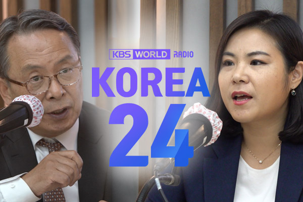 "Prof. Shin Se-don and Dr. Choi Jieun on the ""Korean New Deal"" and President Moon's Economic Policies"