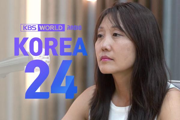 Kara Bos (Kang Mee-sook), a Korean-born adoptee who won a landmark paternity suit