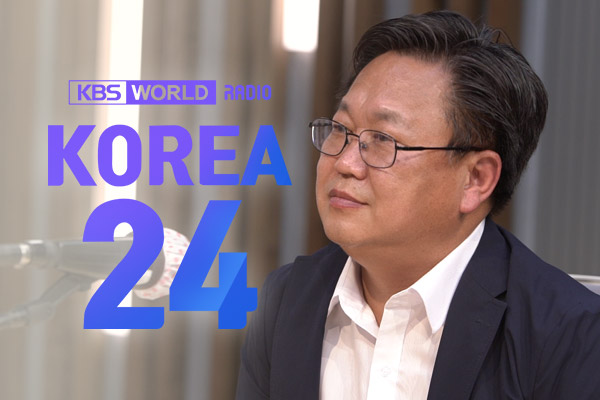 John Lee, CEO of Meritz Asset Management