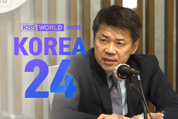Dr. Kim Joon Hyung, Chancellor of KNDA, on US Presidential Election