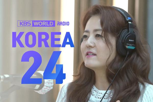 Sohn Mina, Former KBS Announcer and Best-Selling Writer