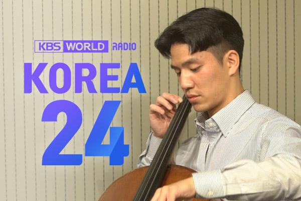 Sol Daniel Kim - Bach: Cello Suite No. 1 in G Major, Prélude