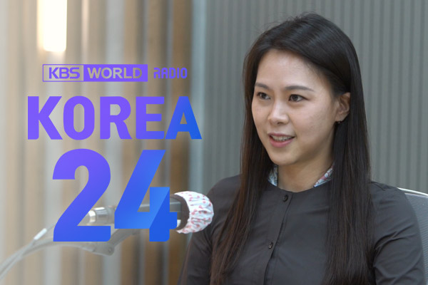 Dr. Pamela Song on World Sleep Day 2021