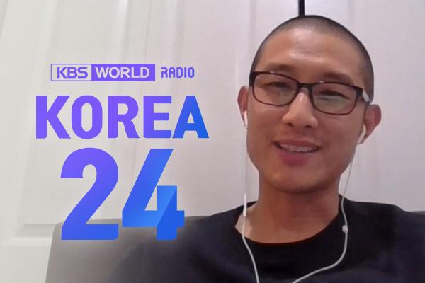 Jung Woo Kim, Organizing Director for NAKASEC