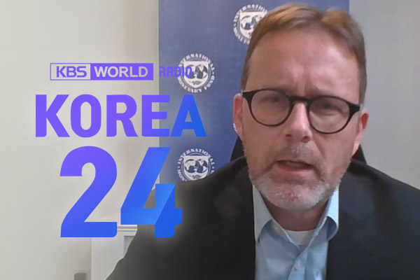 The IMF's Korea Mission Chief Andreas Bauer on the latest World Economic Outlook