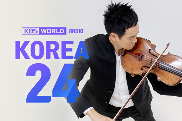 Violist Richard Yongjae O'Neill, who won a Grammy Award for Best Classical Instrumental Solo