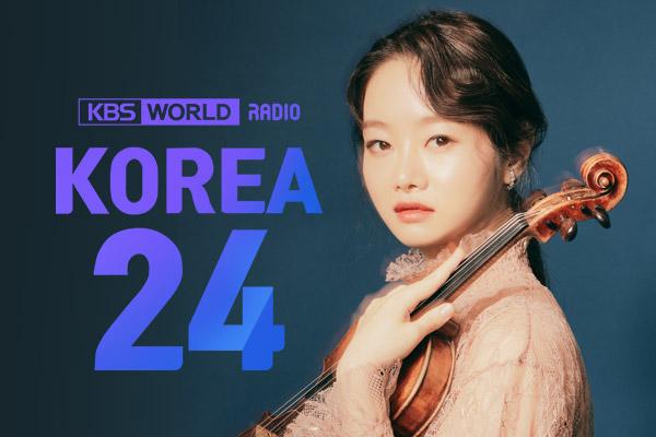 "Kim Bomsori, Violinist with DG debut album ""Violin on Stage"""
