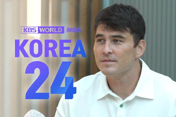 Andre Jin Coquillard - Representing Team Korea at the Tokyo 2020 Olympics