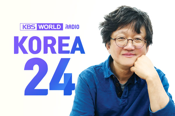 Prof. KIM Minhyong - Helping overcome the fear of math