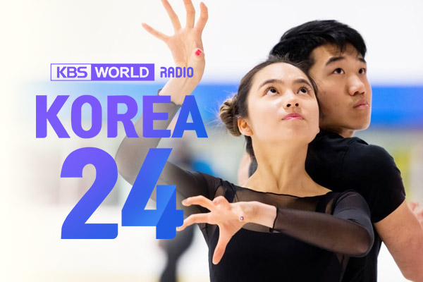 Hannah Lim and Ye Quan - The Future of Korean Ice Dancing