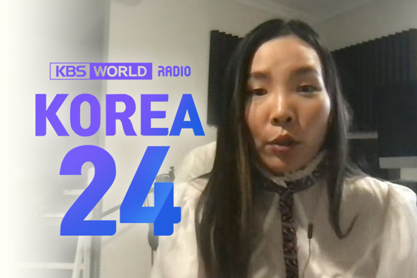 Dami IM - Korean-Australian singer-songwriter on her career and her new album 'My Reality'