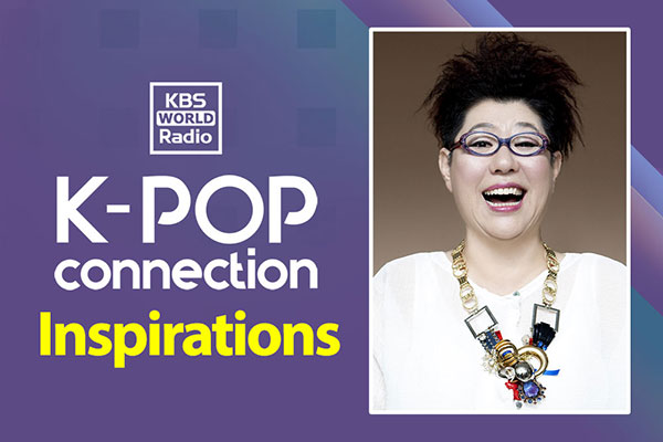 Yang Hee Eun's Secret to Getting Inspiration for Decades