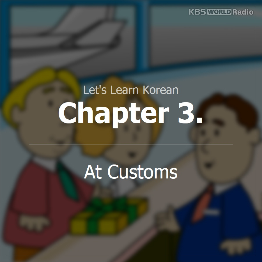 Chapter 3. At Customs