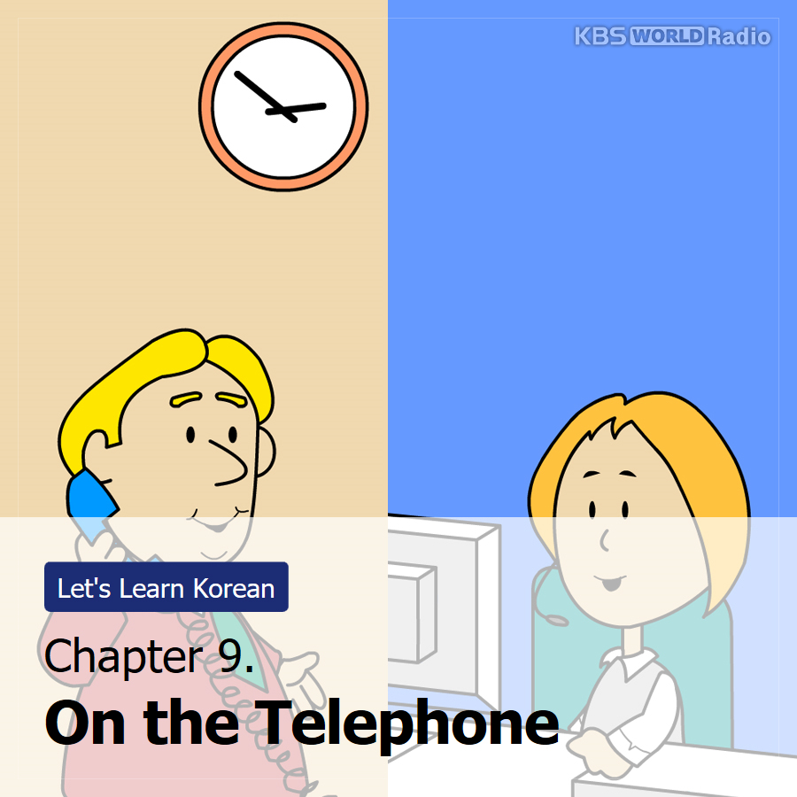 Chapter 9. On the Telephone