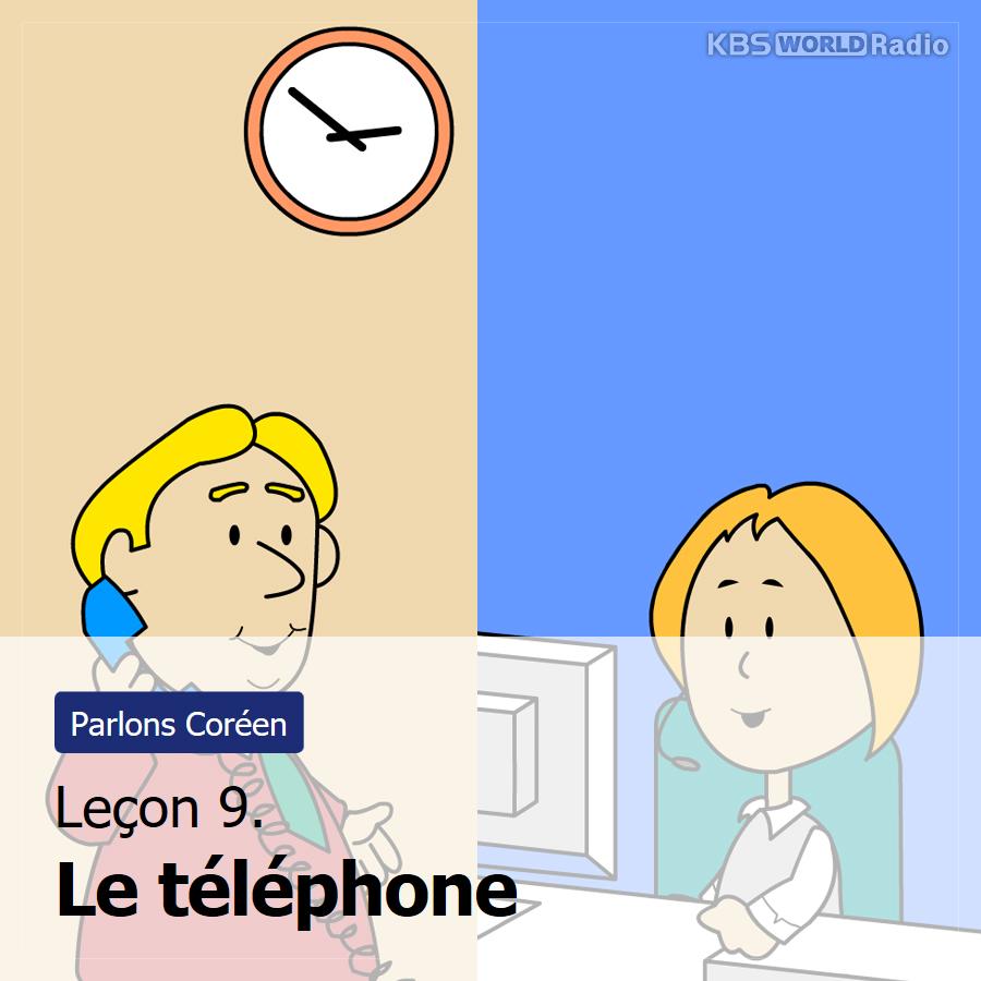 Leçon 9. Le téléphone