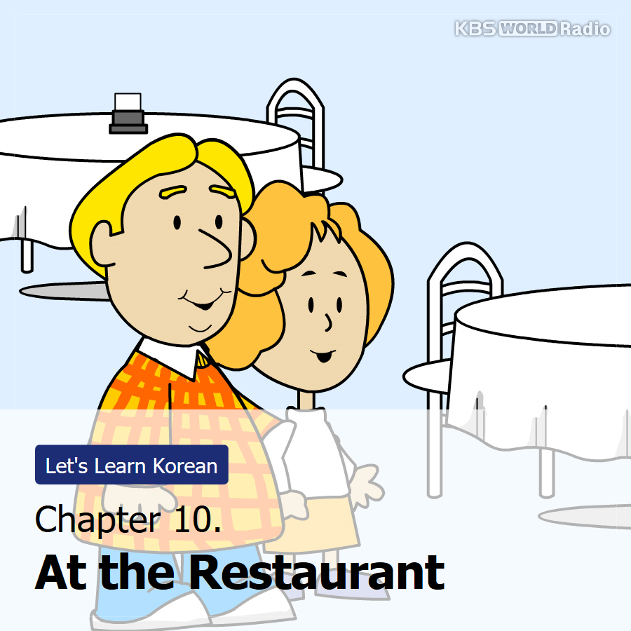 Chapter 10. At the Restaurant