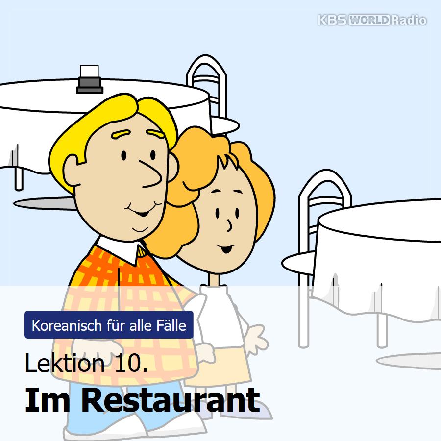 Lektion 10. Im Restaurant