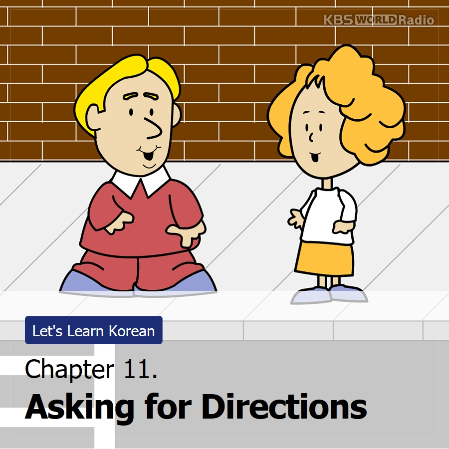 Chapter 11. Asking for Directions