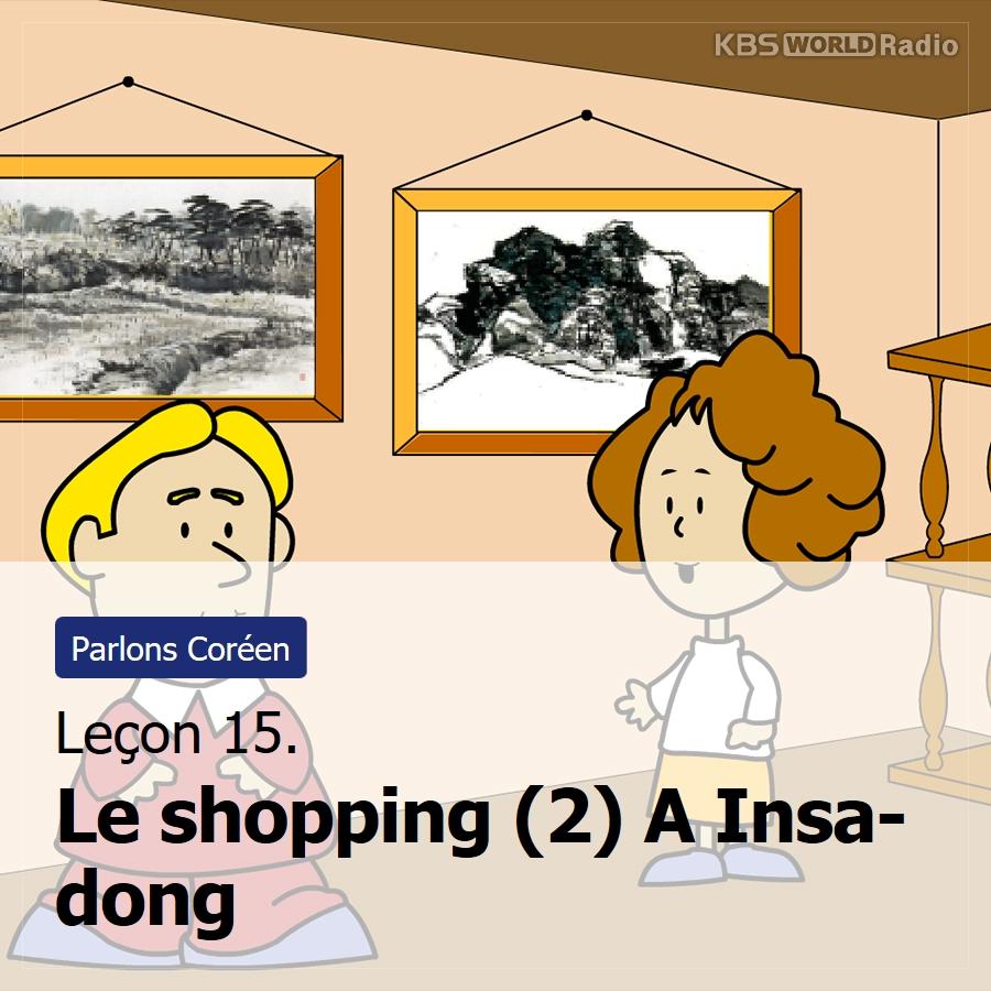 Leçon 15. Le shopping (2) A Insa-dong, le quartier des antiquaires de Séoul