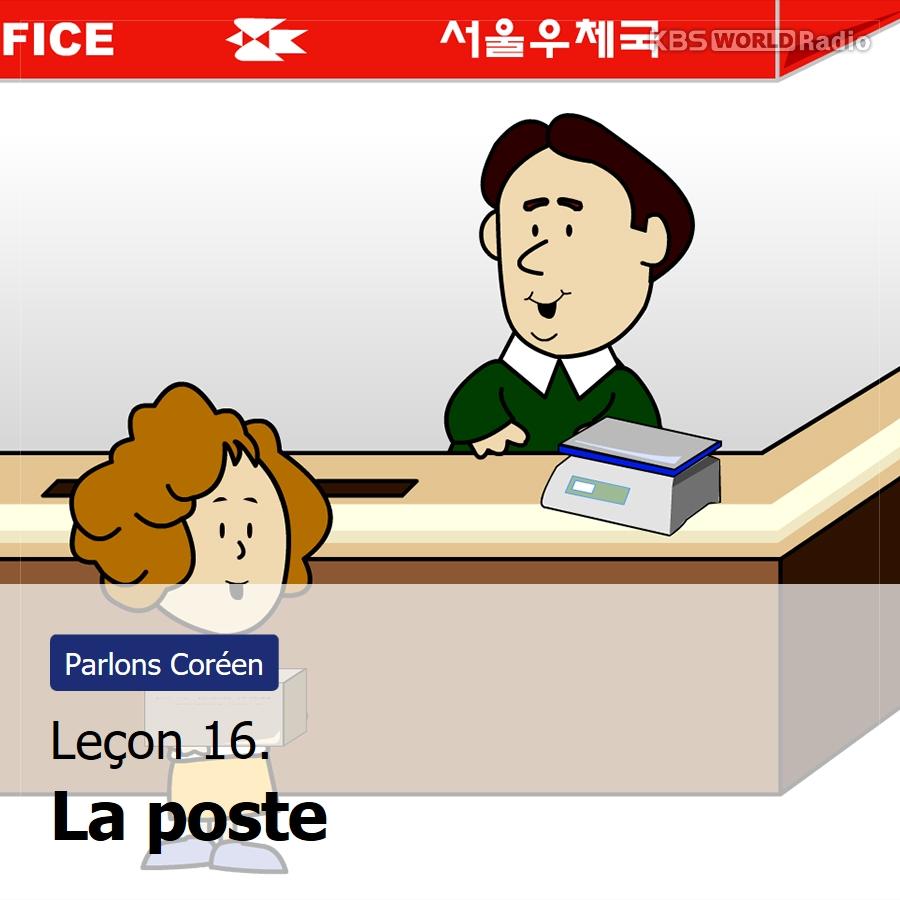 Leçon 16. La poste