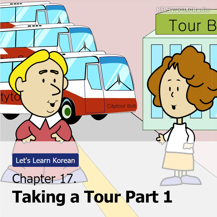 Chapter 17. Taking a Tour Part 1