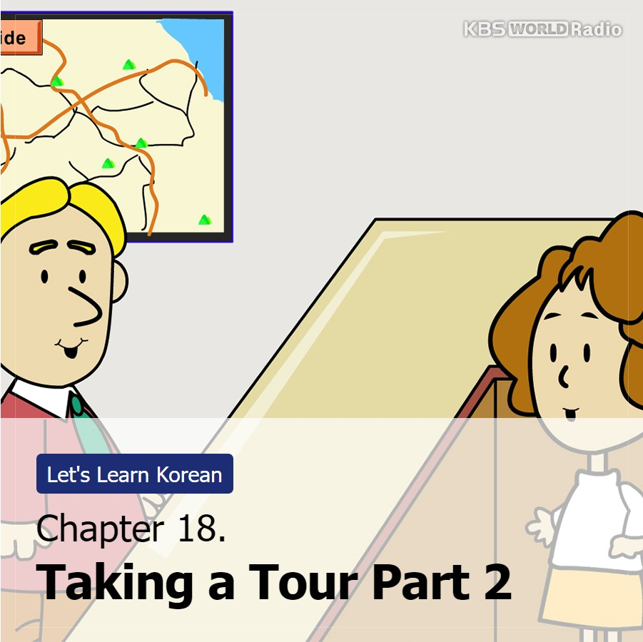 Chapter 18. Taking a Tour Part 2