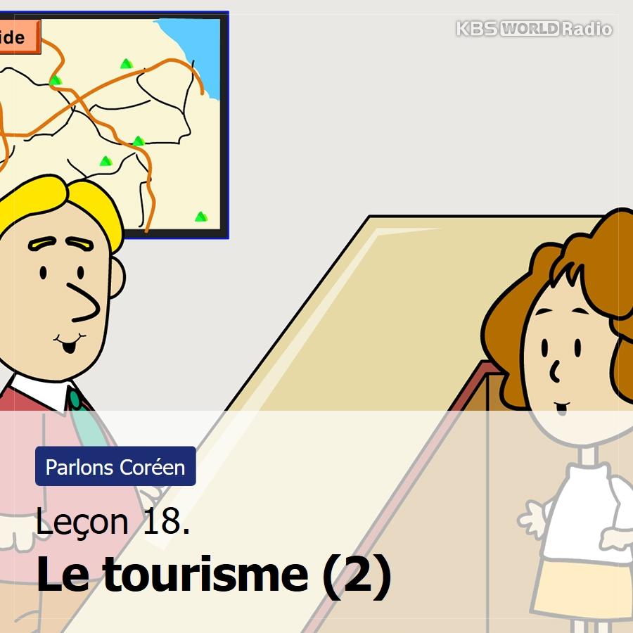 Leçon 18. Le tourisme (2)