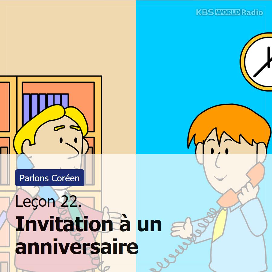 Leçon 22. Invitation à un anniversaire