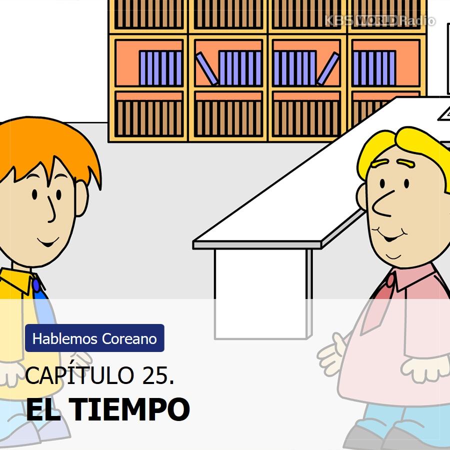 CAPÍTULO 25. EL TIEMPO