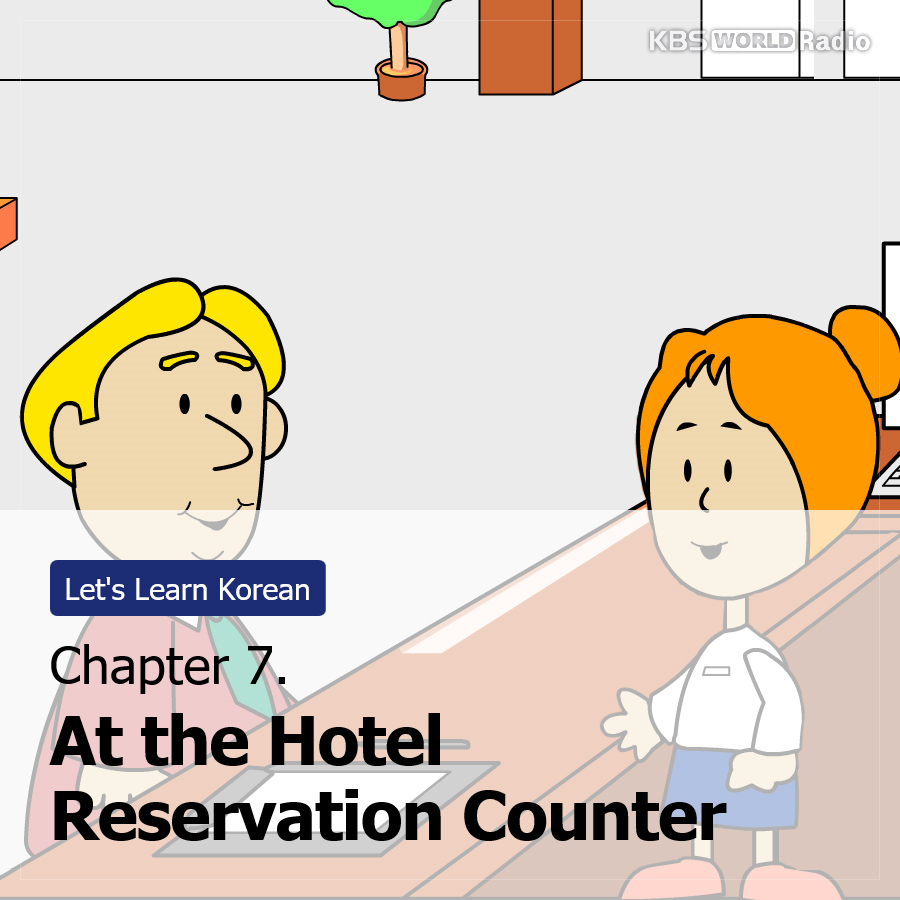 Chapter 7. At the Hotel Reservation Counter