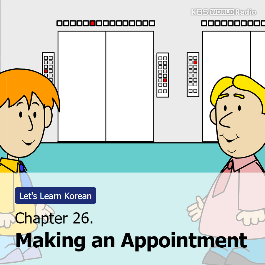 Chapter 26. Making an Appointment