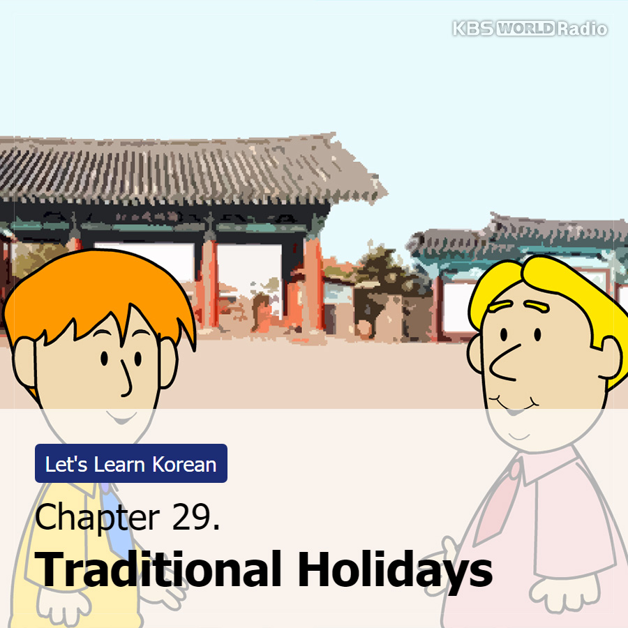 Chapter 29. Traditional Holidays