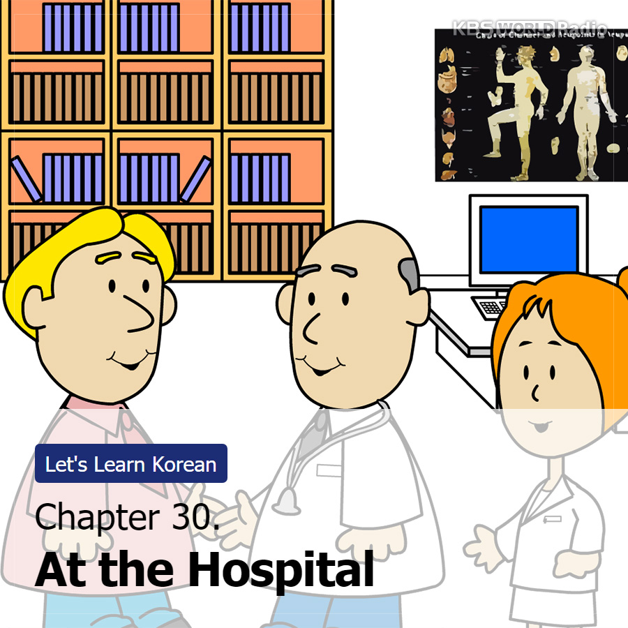 Chapter 30. At the Hospital