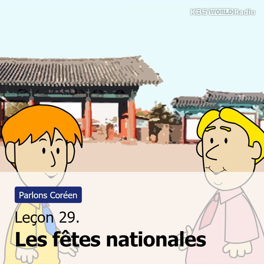 Leçon 29. Les fêtes nationales