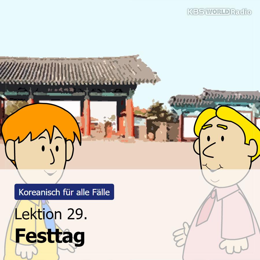 Lektion 29. Festtag
