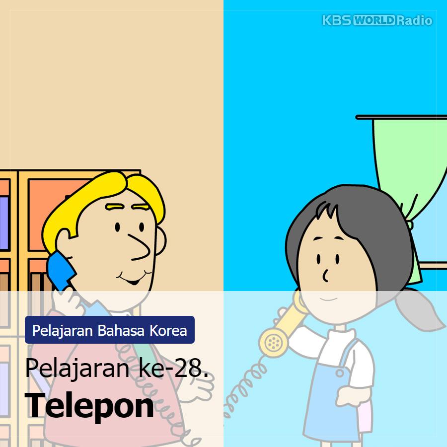 Pelajaran ke-28. Telepon