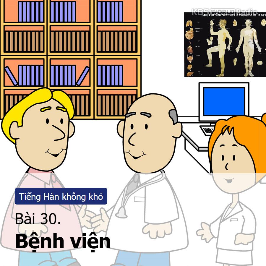 Bài 30. Bệnh viện