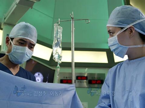 Good Doctor (6) 조심해