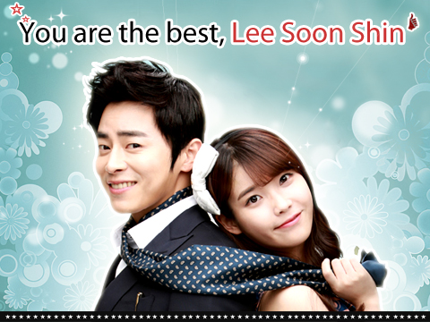 You are the best, Lee Soon Shin (3)  말도 안돼요.