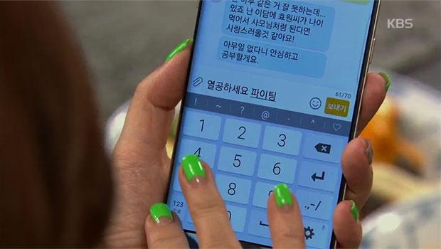 Tiếng Hàn qua phim ảnh