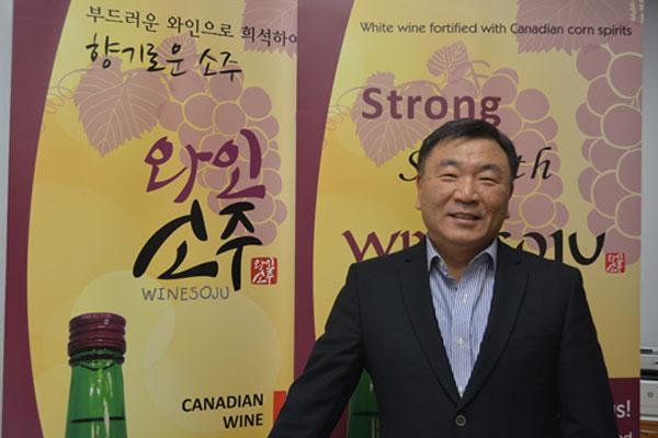 '와인소주' 개발한 캐나다 토론토의 김형종 대표
